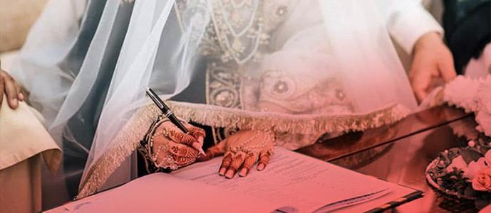 Qazi Matrimonial Site