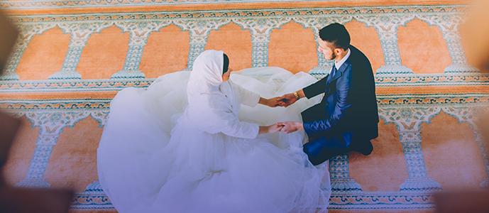 Muslim Matrimonial Site