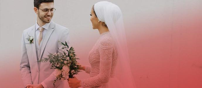 Shia Matrimonial Site