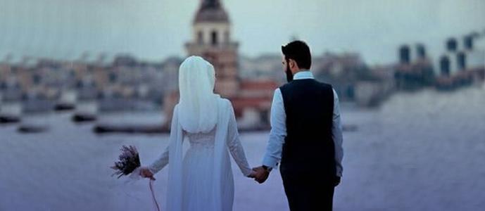 Abbasi Matrimonial Site